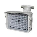 Iluminador Infrarrojo LY-198IR-130